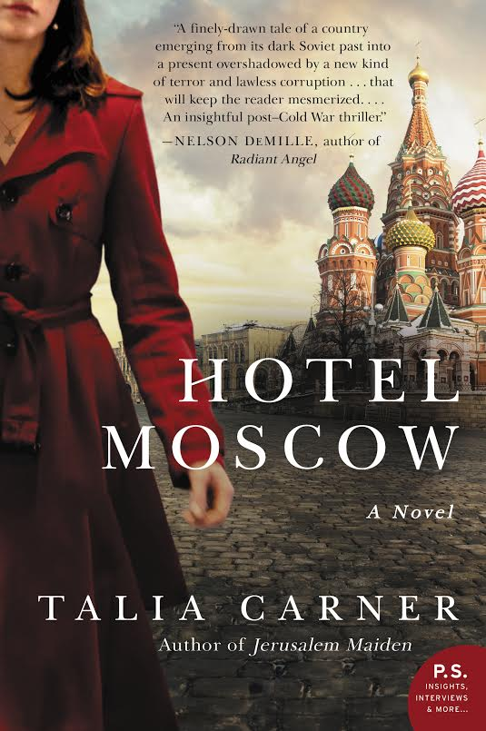 Hotel Moscow by Talia Carner Blog Tour and Giveaway